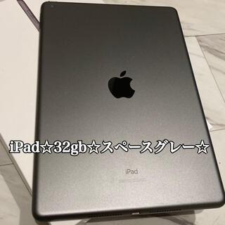 アップル(Apple)の超美品☆iPad 第7世代 10.2インチ☆(タブレット)