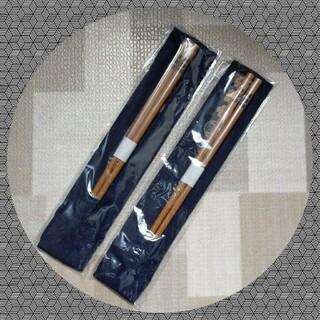 吉野家 箸と箸袋 2膳 おはし(カトラリー/箸)
