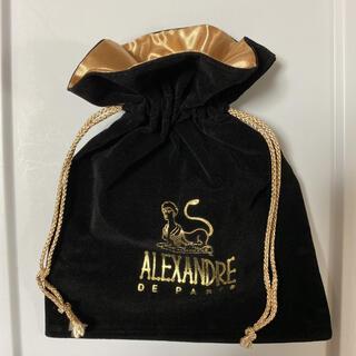アレクサンドルドゥパリ(Alexandre de Paris)のALEXANDRE DE PARISアレクサンドルドゥパリ 巾着袋(ポーチ)