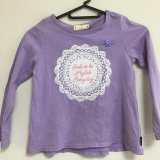 ベルメゾン(ベルメゾン)の長袖Tシャツ 120(Tシャツ/カットソー)