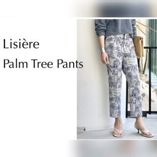 L'Appartement DEUXIEME CLASSE - 新品■Lisiere■Palm Tree Pants■ブルーA36■アパルトモン