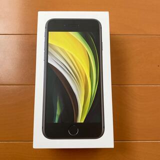 Apple - iPhone SE2 Black 64GB 国内版SIMフリー