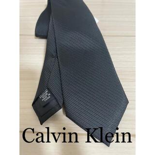 カルバンクライン(Calvin Klein)のCalvin Klein カルバンクライン ck ネクタイ スーツ(ネクタイ)