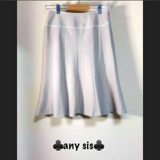 エニィスィス(anySiS)の♣️any sis♣️洗えるシリーズスカート❣️春夏物衣料大放出中です(ひざ丈スカート)