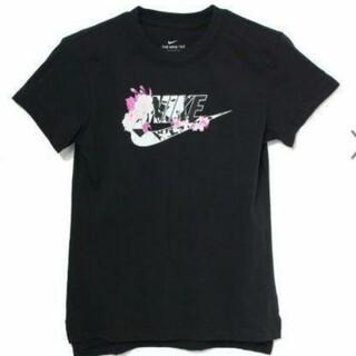ナイキ(NIKE)の【新品】【サイズ:150】NIKEキッズTシャツ(Tシャツ/カットソー)