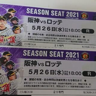 ハンシンタイガース(阪神タイガース)のぽん様専用  阪神タイガースチケット(野球)