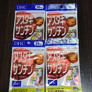 ディーエイチシー(DHC)のDHC アスタキサンチン 20日分×4袋(その他)