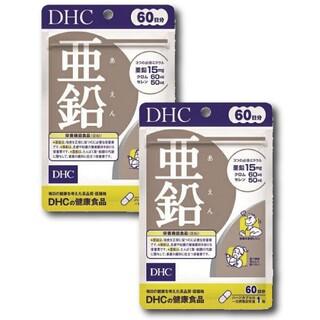 ディーエイチシー(DHC)のDHC 亜鉛 60日分×2袋 賞味期限2024.2(ビタミン)