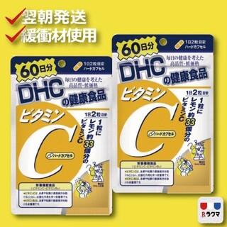 ディーエイチシー(DHC)のDHC ビタミンC 60日分×2袋 賞味期限2024.2(ビタミン)