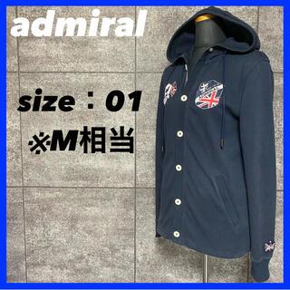 アドミラル(Admiral)のadmiral アドミラル フーデッド パーカー メンズ サイズM相当 ネイビー(パーカー)