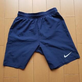 NIKE - ナイキ サッカー パンツ 140-150  紺