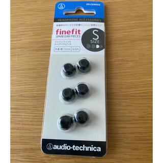オーディオテクニカ(audio-technica)のオーディオテクニカ イヤピース S 6個入り(ヘッドフォン/イヤフォン)