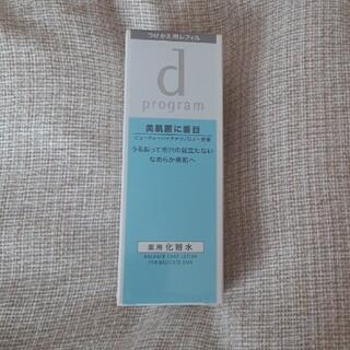 資生堂 dプログラム バランスケア ローション MB (レフィル) 敏感肌用化粧
