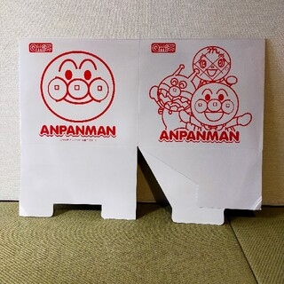 アガツマ(Agatsuma)のアンパンマン おかたづけブランコパーク 収納ボックス(ベビージム)