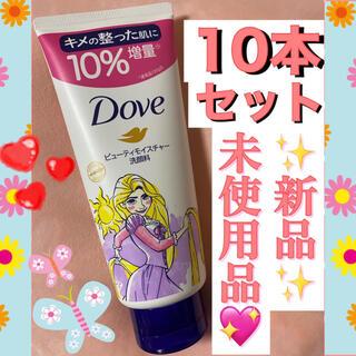 ユニリーバ(Unilever)の数量限定 ダヴ Dove ビューティモイスチャー 洗顔料 143g 10本セット(洗顔料)
