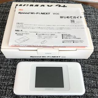 HUAWEI - モバイルルーター W06 WiMAX2+