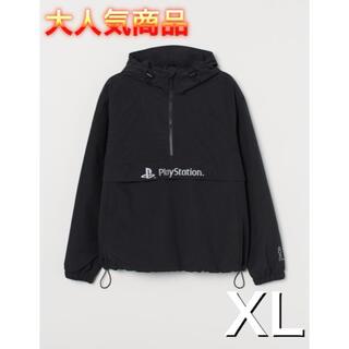 H&M - [最安値/完売品] H&M PlayStation ナイロンジャケット