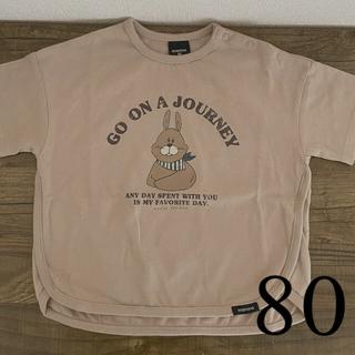 フタフタ(futafuta)のマニーナ▷うさぎT 80(Tシャツ)