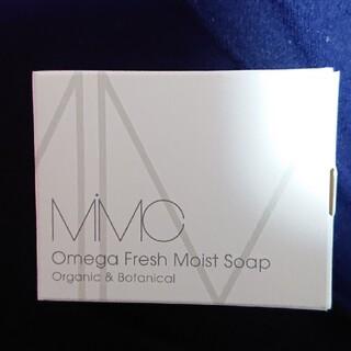 エムアイエムシー(MiMC)のmimc オメガフレッシュモイスト ソープ 化粧石鹸(洗顔料)