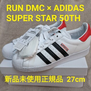 adidas - RUN DMC × ADIDAS SUPER STAR 50TH FX7616