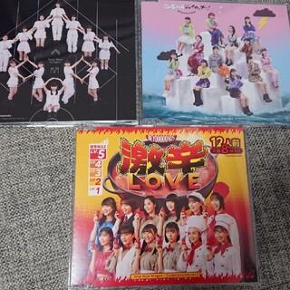 モーニング娘。 - BEYOOOOONDS cd 3枚セット ビヨーンズ