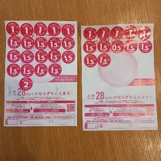 2021山崎製パン(28点+14.5点)