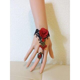 1408円→980円! 薔薇のブレスレット リング付き コスプレ等に
