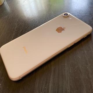 Apple - iPhone 8 シルバー 64GB SIMフリー