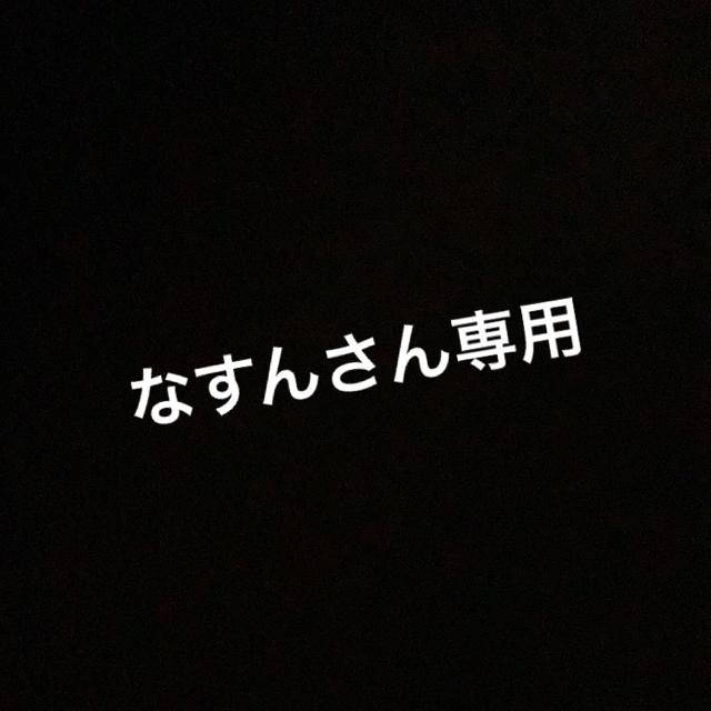 専用 コスメ/美容のベースメイク/化粧品(口紅)の商品写真