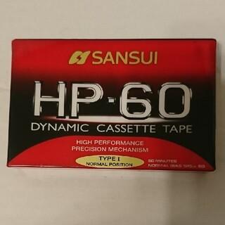 SANSUI  HP-60 カセットテープ 新品未使用(その他)