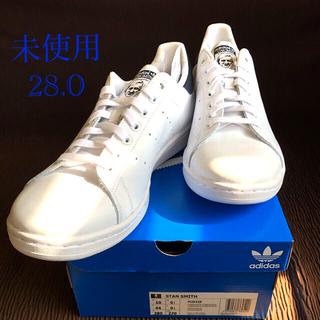 アディダス(adidas)の新品 スタンスミスネイビー 28.0cm(スニーカー)