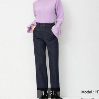 ジーユー(GU)のGU センタープレスストレートジーンズ ネイビー XLサイズ(デニム/ジーンズ)