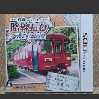 ニンテンドー3DS(ニンテンドー3DS)の鉄道にっぽん路線たび 長谷川鉄道編(携帯用ゲームソフト)