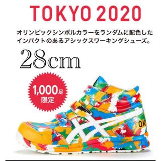 asics - 28cm  アシックス ウィンジョブ TOKYO 2020  EMBLEM