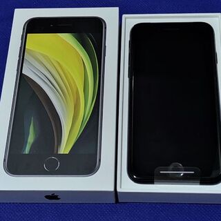 iPhone - iphoneSE 第2世代