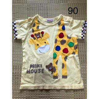 mikihouse - 【中古】ミキハウス★キリンとプッチーくんの半袖Tシャツ★90
