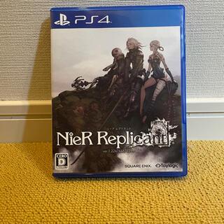 PlayStation4 - [コード有][ほぼ新品]ニーアレプリカント  PS4