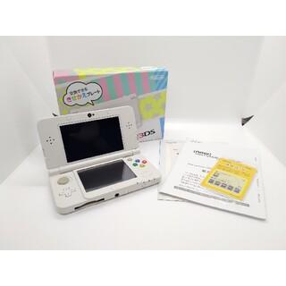 ニンテンドー3DS(ニンテンドー3DS)のNintendo NEW ニンテンドー 3DS ホワイト(携帯用ゲーム機本体)
