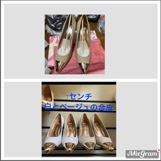 レディー(Rady)のコスプレ用品 7センチ3点セット 傷あり 新品(靴/ブーツ)