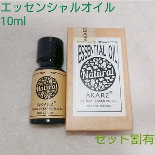 オレンジ 新品 10ml エッセンシャルオイル セット割有(エッセンシャルオイル(精油))
