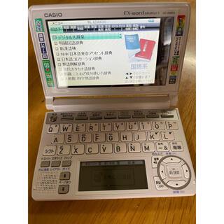 カシオ(CASIO)のCASIO 電子辞書 XD-A9800(電子ブックリーダー)