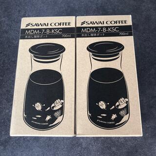 ハリオ(HARIO)の澤井珈琲 水出しコーヒーポット HARIO 2個セット(容器)