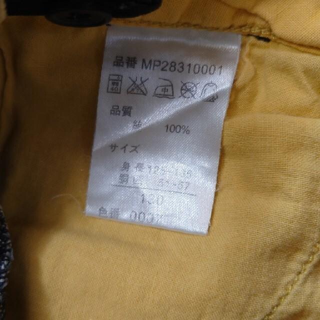 MPS(エムピーエス)の130・可愛い・スカート・MPS・ジーパン キッズ/ベビー/マタニティのキッズ服女の子用(90cm~)(スカート)の商品写真