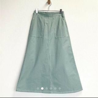 シマムラ(しまむら)の新品未使用タグ付☆しまむら スカート マーメイドスカート ロングスカート 緑(ロングスカート)