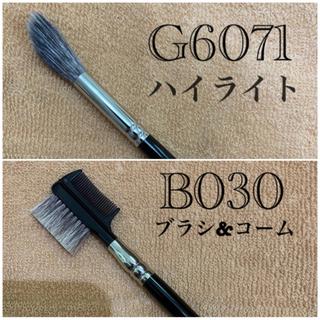 ハクホウドウ(白鳳堂)の白鳳堂 毛房 G6071 ハイライト(チーク/フェイスブラシ)