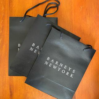 バーニーズニューヨーク(BARNEYS NEW YORK)のBARNEYS NEWYORK バーニーズニューヨーク ショッパー 袋 3枚(ショップ袋)