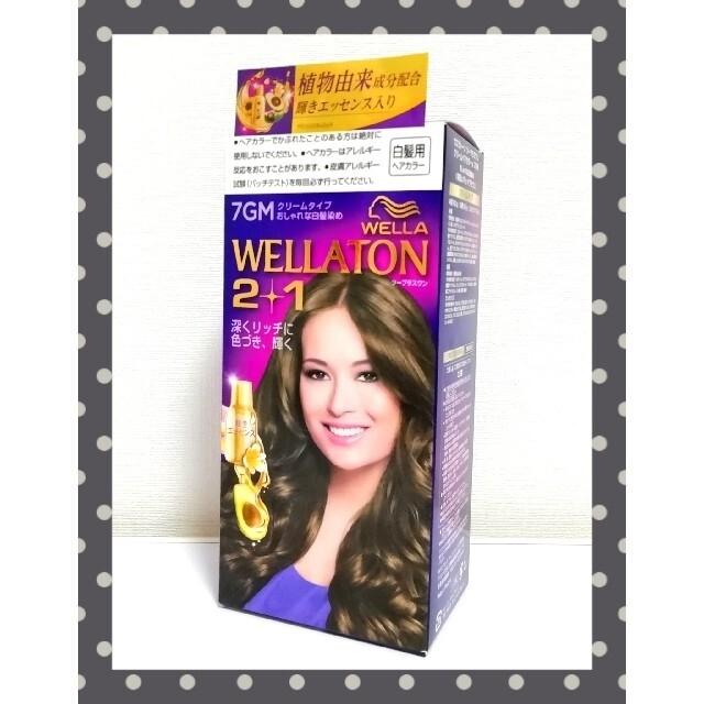 WELLA(ウエラ)のWELLA ウエラ  ウエラトーン ツープラスワンクリームヘアカラー【7GM】 コスメ/美容のヘアケア/スタイリング(白髪染め)の商品写真