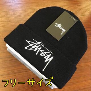 STUSSY - 【即売れ】stussy ステューシー ニット帽 ブラック