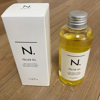 NAPUR - 新品★ナプラN.ポリッシュオイル