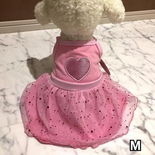 犬服  猫服  ペット服 春夏用 ハートスパンコールチュチュワンピース :M